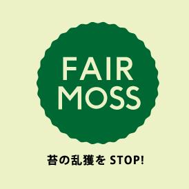 FAIR MOSS